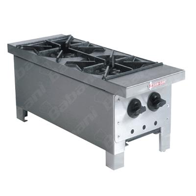 Parrillas para cocina for Parrilla cocina industrial